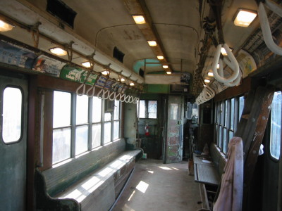 1928 Wason No. 10 Interior